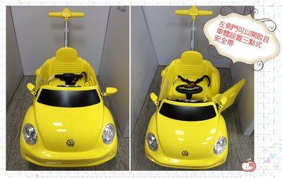 「*Apple Bubble* 蘋果泡泡」正版福斯授權 Volkswagen 兒童助步車 手推車 周年慶優惠-黃色