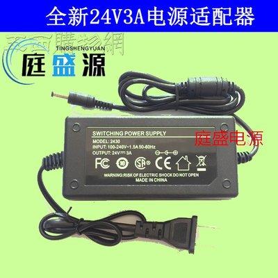 5Cgo【權宇】TSC TTP-244 PRO 244Plus/243E/342E 24V 3A 2.5A電源變壓器含稅