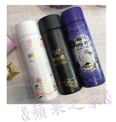 &蘋果之家& 7-11 ANNA SUI 時尚聯萌 輕量保溫瓶