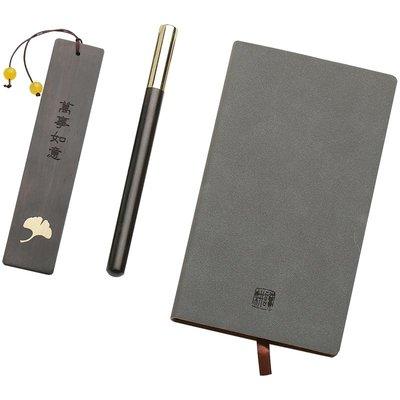 紅木質中性筆書簽套裝 木制金屬筆桿創意簽字筆古風禮物定制刻字