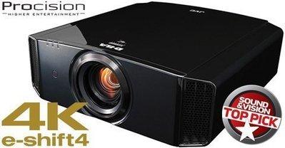 家庭劇院音響店推薦 JVC DLA-X750R 4K 3D劇院投影機 對應HDR高動態範圍 另有X550R