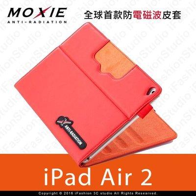 【愛瘋潮】Moxie X iPAD A...