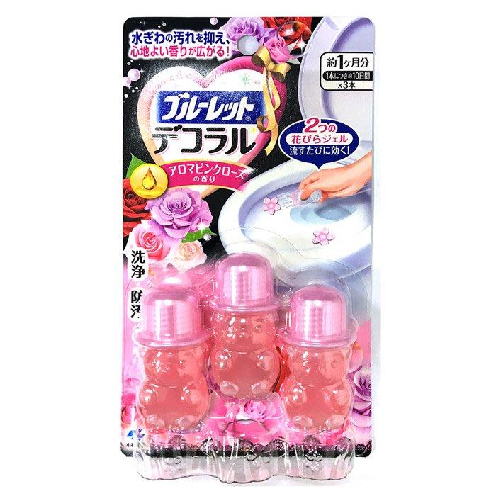 日本小林製藥BLUELET DECO馬桶清潔芳香花瓣凝膠-粉紅玫瑰 3入