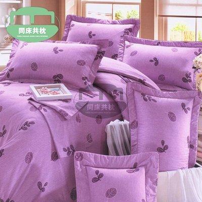 §同床共枕§100%精梳棉 單人3.5x6.2尺 舖棉床罩鋪棉兩用被五件式組-CB-608小草回憶-紫