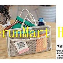 PD韓式法蒂希雙層加厚版手提式收納包化妝包多功能包中包袋中袋/長夾證件包護照套手拿包