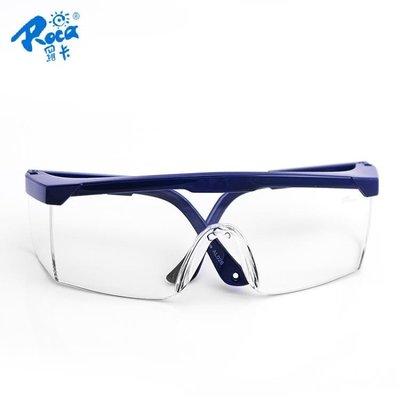 羅卡DK-1護目鏡防塵防風眼鏡摩托車騎行眼鏡 實驗室平光防護眼鏡