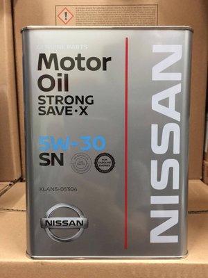 【阿齊】日本原裝 NISSAN STRONG SAVE X 5W30 5w30 SN 汽車機油 4L