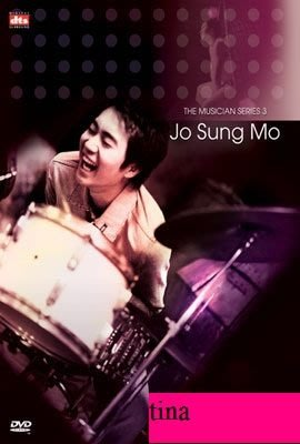 曹誠模韓國原版演唱會精選2DVD Jo Sung Mo - The Musician Series 3 : Jo Sung Mo Digipack