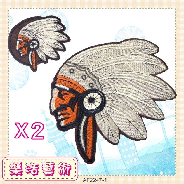 樂活藝術「燙貼布」 ~ 褐羽毛紅臉印第安 刺繡布貼 熨燙貼布 熨斗貼《有背膠》【現貨】【AF2247】