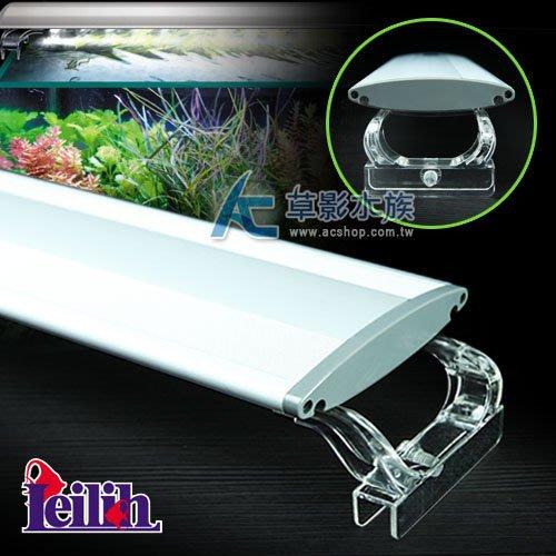 【AC草影】免運!Leilih 鐳力 PRO W 水草專用LED跨燈 白燈(2尺/60cm)【一組】超薄 可掀式