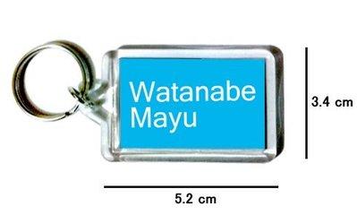 〈可來圖訂做-鑰匙圈〉渡邊麻友 Watanabe Mayu 壓克力雙面鑰匙圈 (可當吊飾)