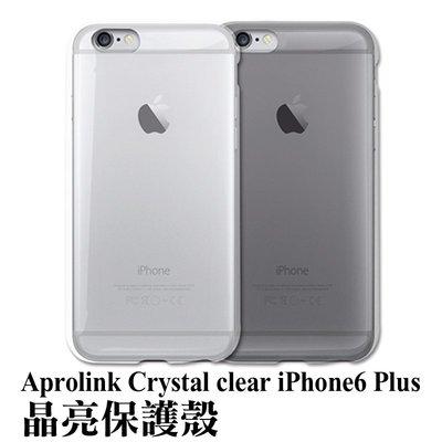 Aprolink Crystal clear iPhone6 Plus晶亮保護殼(硬殼) (只有透明)
