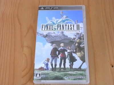 【小蕙館】PSP~ Final Fantasy III / 太空戰士3 (純日版)