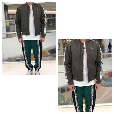 南◇2019 11月 Adidas Padded Bomber Jacket 飛行外套 ED5826 綠色 棒球外套