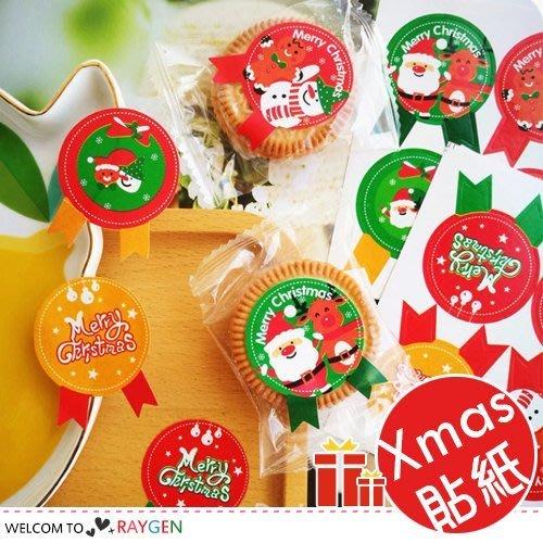 八號倉庫 聖誕節卡通勳章款貼紙 禮物封口裝飾貼 6枚/張【MINI028】