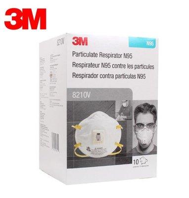 【20入 非醫用 】3M 8210 N95新加坡版新日期頭戴式杯型防護面罩防粉塵工業口罩