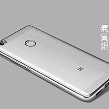 Xiaomi 小米 Mote2 軟殼 TPU背板+電鍍邊框 纖薄 透明 保護殼 防摔防刮 柔韌 保護套