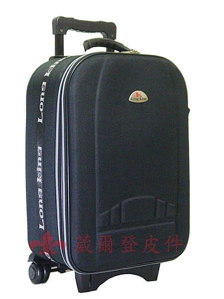 【補貨中缺貨葳爾登皮件】25吋Long King登機箱,可加大旅行箱,時尚拉桿行李箱超值款式25吋8207藍色