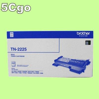 5Cgo【權宇】兄弟原装TN-2225碳粉匣mfc-7360 DCP-7060 7470D 7057 HL2240D含稅