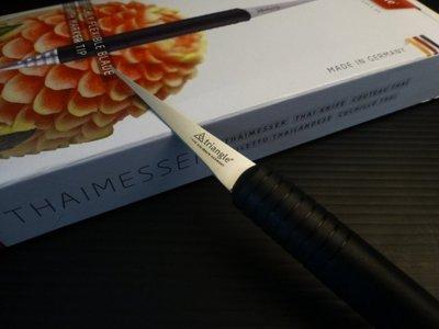 ☆ Apple ☆德國製造 triangle 三角牌 筆型泰式果雕刀