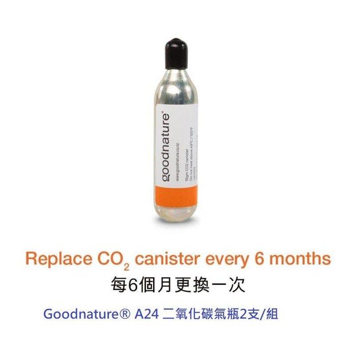 Goodnature® A24 滅鼠器二氧化碳瓶-台灣獨家總代理紐西蘭原裝進口(隨貨附發票)