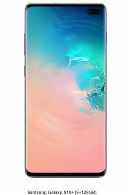 全新港行 Samsung Galaxy S10+ (8+128GB)