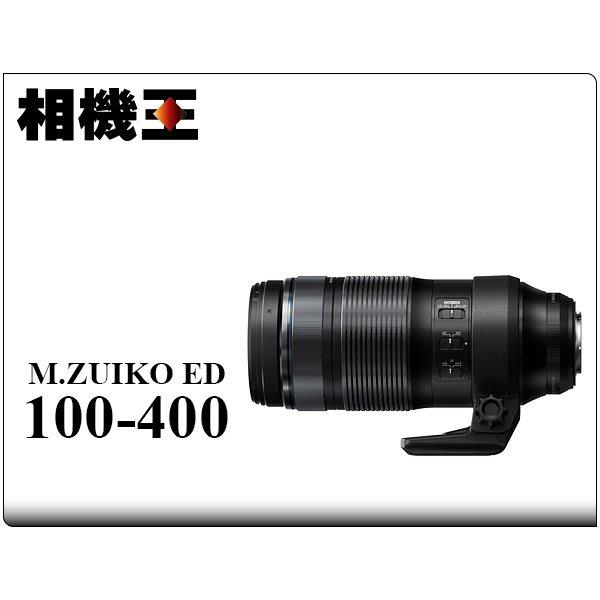 ☆相機王☆Olympus M.ZD ED 100-400mm F5-6.3 IS 公司貨【接受預訂】5