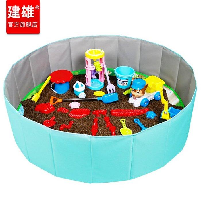積木城堡 迷你廚房 早教益智兒童玩沙子決明子玩具沙池套裝女孩寶寶家用室內圍欄沙灘鏟子池組