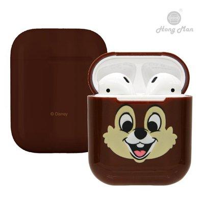 正版授權 Disney 迪士尼 AirPods / AirPods2 硬式保護套 - 奇奇與蒂蒂 - 奇奇款 Chip