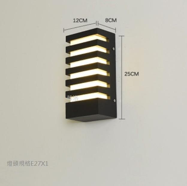 防潮.防爆造型壁燈.鋁體壓克力罩.防護等級IP65,E27燈頭(未含燈泡款)美觀裝飾.gz088