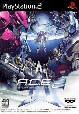 【二手遊戲】PS2 異世紀機器人大戰2 ACE 2 日版【台中恐龍電玩】