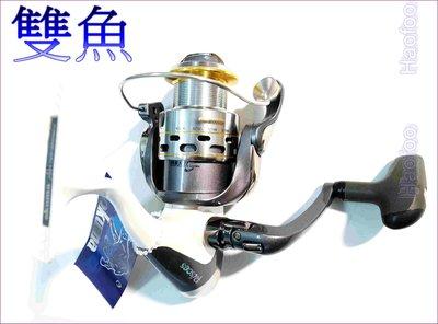 OKUMA雙魚-9培林+EOS捲線器2000型(尚有3000-5000型)~豪福釣具小舖~[Haofoo]