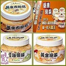 【益康泡菜】 精選黃金系列 6罐超值組(95076)