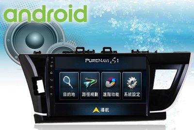 **Ji汽車音響**ALTIS 11代  10.2吋安卓專用機 IPS面板+2.5D防刮屏 四核心 google 下載