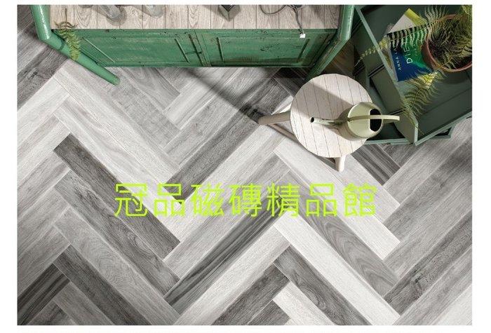 ◎冠品磁磚精品館◎西班牙精品 馬模混搭木紋石英磚(共二色)– 10X60CM
