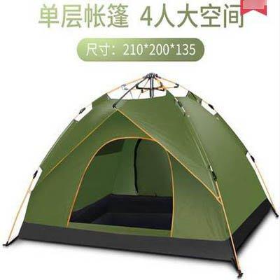 【四人單層全自動帳篷-210*200*135cm-1套/組】戶外2-3-4人單人雙人家庭露營-7670621