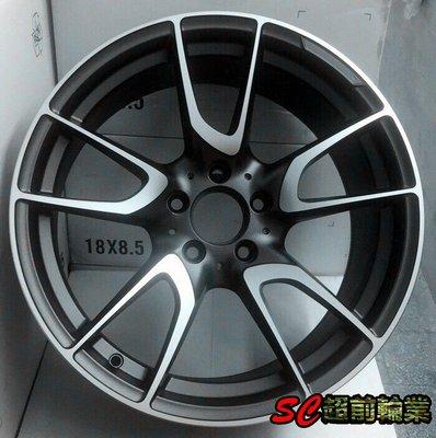 【超前輪業】編號(427) 類AMG E43 18吋鋁圈 5孔114.3 112 108 可前後配 灰底車面 完工價