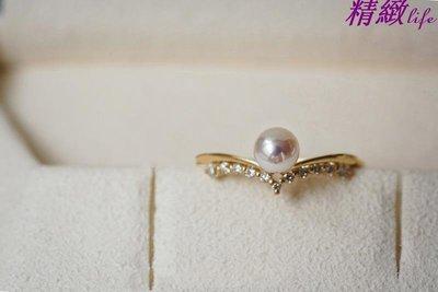精緻life嫁衣純18k金鑲鉆鉆石Akoya海水珍珠 氣質小戒指婚戒指環戒指女