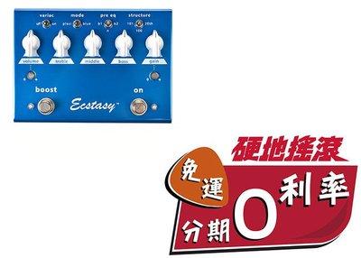 【硬地搖滾】全館$399免運!Bogner Ecstasy Blue 單顆 破音 效果器 電吉他