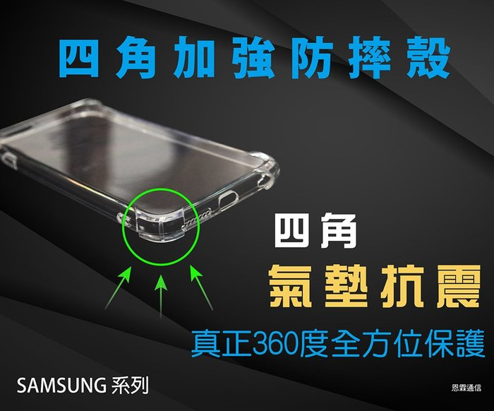 『四角加強防摔殼』SAMSUNG A20 A30 A30S A31 A40S 空壓殼 透明軟殼套 背殼蓋 保護套 手機殼