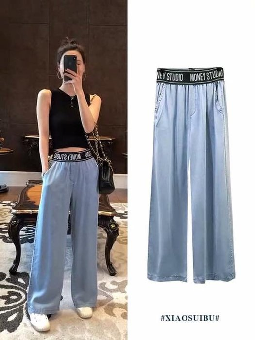 貓姐的團購中心~F0575 個性韓妞天絲牛仔闊腿褲~S-XL一件520元~預購款