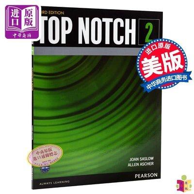 [文閲原版]培生主流英語(學生用書)2級 英文原版 Top Notch(Student Book)Level 2 英語教材與教學