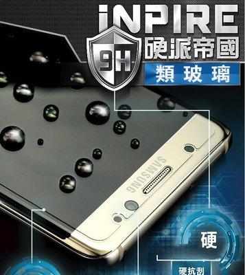 【免費代貼】INPIRE 9H硬派帝國 ASUS NEXUS7 Ⅱ/ME572 9H類玻璃貼 玻璃膜