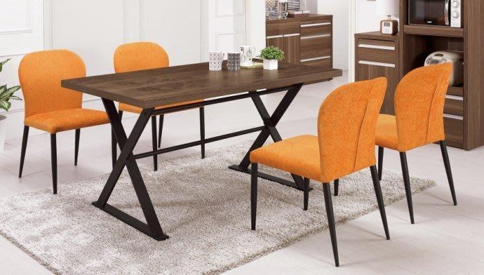 【DH】商品貨號G953-1商品名稱《斯克》4.6尺餐桌/休閒桌。餐椅/休閒椅另計。備有4.3尺另計。主要地區免運費
