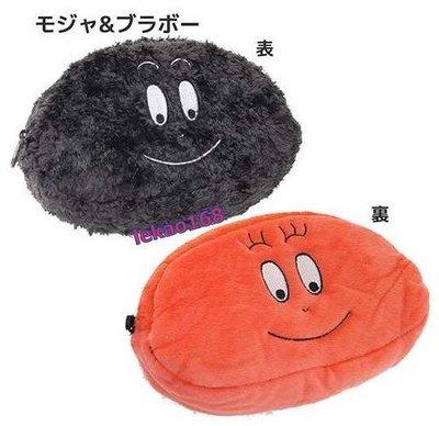 日本 BARBAPAPA泡泡先生變身筆袋美容包A組 [ 日本新到貨 ]