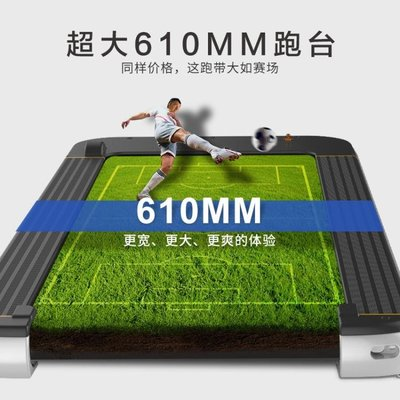 億健精靈Air跑步機家用款小型迷你減震室內超靜音健身房專用QM