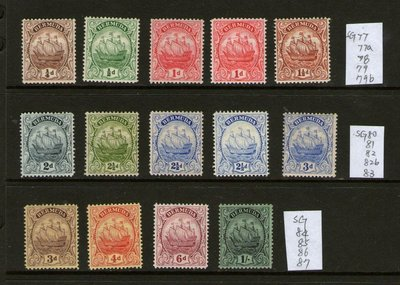 【雲品】百慕大Bermuda 1922 Ships set of 14 MH (SG 81FU) 庫號#67390