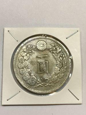 大日本 明治三十八年 一圓 一元 龍銀 銀幣 錢幣 古錢 銅板 26.49克