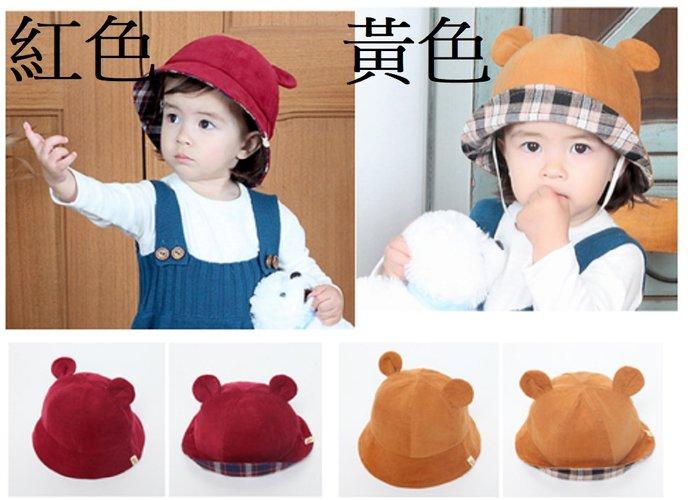 現貨~(1-3歲)嬰幼兒盆帽潮韓版米奇耳朵寶寶純色漁夫帽春秋兒童遮陽帽子可折疊
