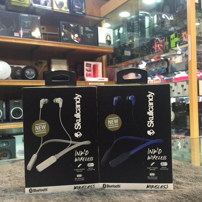 視聽影訊 公司貨 保固一年 skullcandy 應可藍芽耳機(S2IKW-J569) 另有Sony 鐵三角